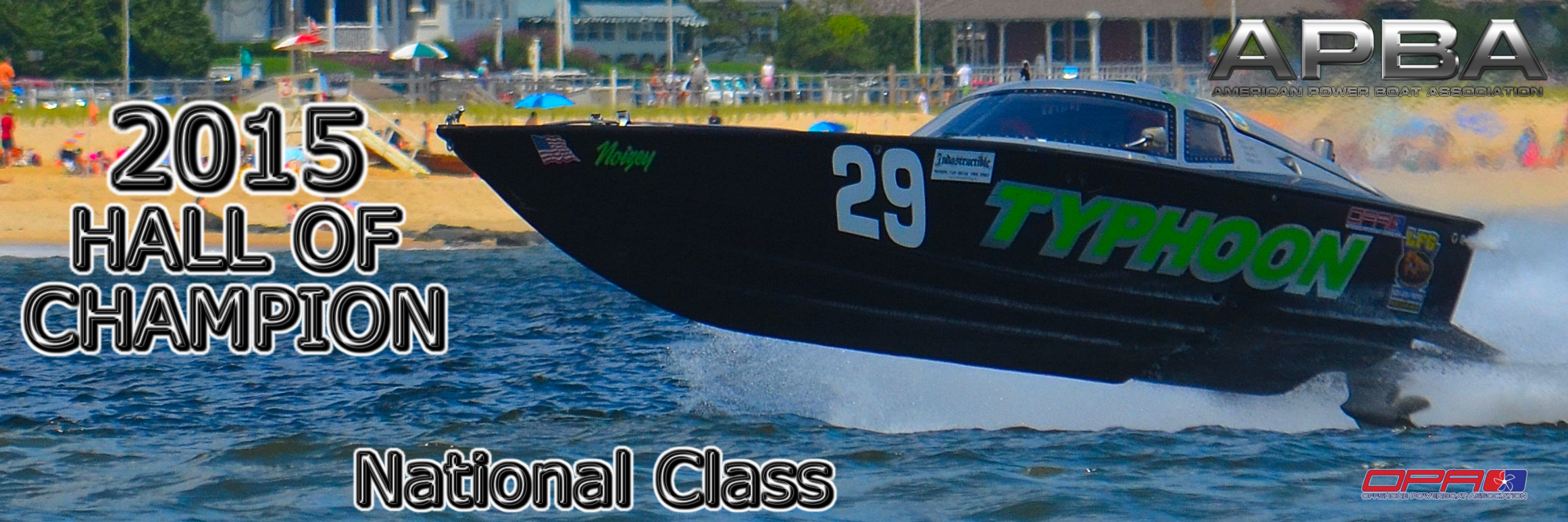 2015 HOC National final.png